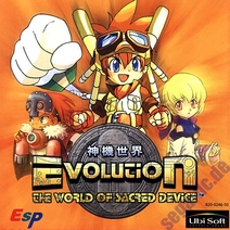 Evolution cover pal s.jpg