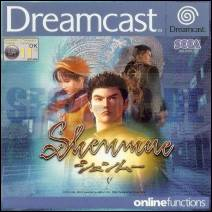 Shenmue1coverpal.jpg