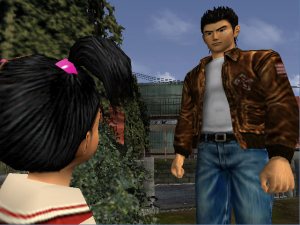 Shenmue 1.png