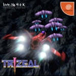 Trizealcover.jpg